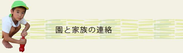 midashi3
